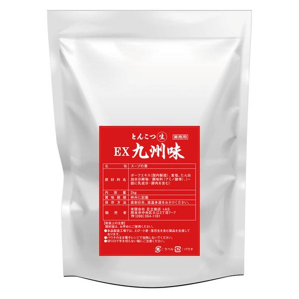 とんこつ生 EX 九州味 新パッケージのお知らせサムネイル