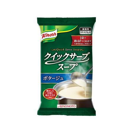 【「クノール® クイックサーブスープ」ポタージュ 420袋×20】 AJINOMOTO業務用スープ