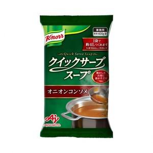 【「クノール® クイックサーブスープ」オニオンコンソメ 400g袋×20】
