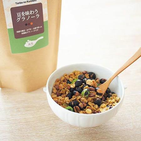 丹波の黒太郎 【豆を味わうグラノーラ<抹茶> 200g×20】