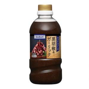 味の素【「GABAN®」スパイスソース黒胡椒&ガーリック500ml×12】