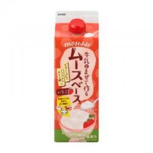 GSフード 【ムースベース・いちご(スリムP) 500ml×12】ジーエスフード業務用喫茶材料