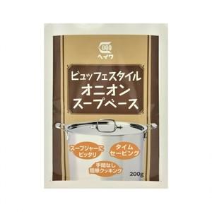 平和食品工業【ビュッフェスタイル オニオンスープベース】200g×40袋