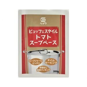 平和食品工業【ビュッフェスタイル トマトスープベース】200g×40袋