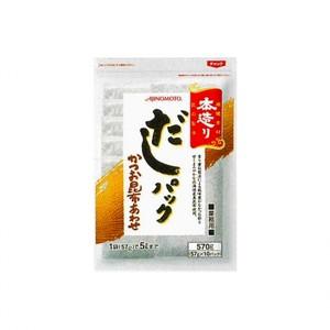 【「本造り」だしパックかつお昆布あわせ(57g袋×10)×12】 AJINOMOTO 業務用和風だし