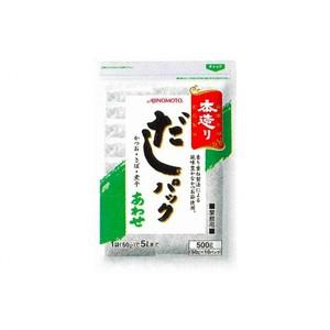 味の素【「本造り」だしパックあわせ(50g袋×10)×12】 AJINOMOTO 業務用和風だし