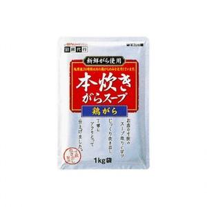 味の素【「味の素KK本炊きがらスープ」鶏がら 1kg袋×10】 AJINOMOTO業務用がらスープ