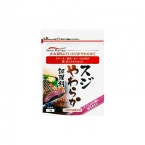 味の素【「味の素KKスジやわらか調理料」 1kg袋×10】 AJINOMOTO業務用