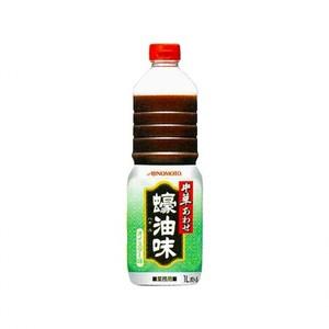味の素【「味の素KK中華あわせ」ハオ油味 1Lボトル×6】 AJINOMOTO業務用中華調味料