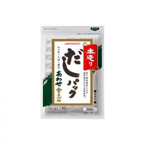 【「本造り」だしパックあわせ金ラベル(50g袋×10)×12】 AJINOMOTO 業務用和風だし