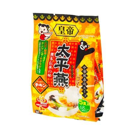 皇帝太平燕 チキン味5食入