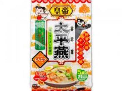 皇帝太平燕 とんこつ味5食入