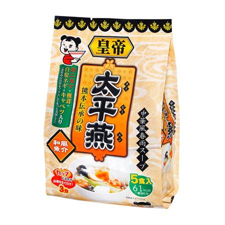 皇帝太平燕 和風魚介5食入