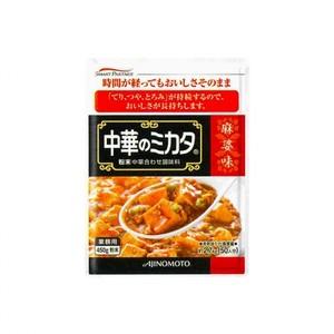 味の素【「中華のミカタ®」麻婆味 450g袋×12】 AJINOMOTO業務用中華調味料