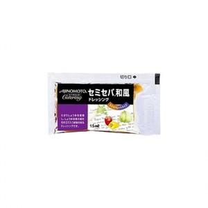 味の素【「セミセパ®」和風ドレッシング 15ml袋×40×12】