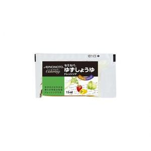 味の素【「セミセパ®」ゆずしょうゆドレッシング 15ml袋×40×12】