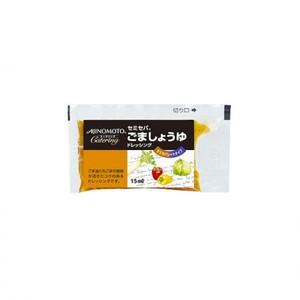 味の素【「セミセパ®」ごましょうゆドレッシング 15ml袋×40×12】