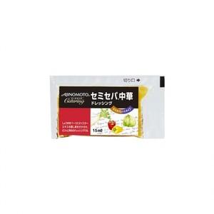 味の素【「セミセパ®」中華ドレッシング 15ml袋×40×12】
