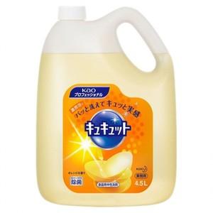 花王【キュキュット業務用 4.5L】 食器洗浄