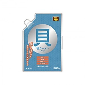 【麺活 塩ラーメンスープ貝 500g×10】 業務用塩ラーメンスープ