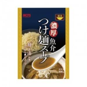 【麺活 濃厚魚介 つけ麺スープ 800g×10】