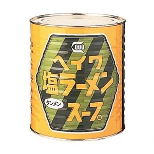 平和食品工業【塩ラーメン(タンメン)スープ 3.3kg缶×6】