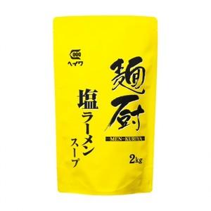 平和食品工業【麺厨 塩ラーメンスープ 2kg袋×6】