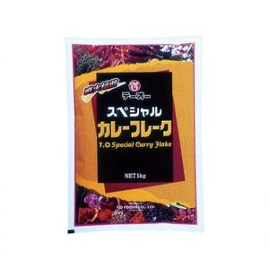テーオー食品 【スペシャルカレーフレーク  1kg×20×3】業務用カレー