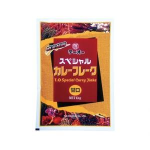 テーオー食品 【スペシャルカレーフレーク(甘口)  1kg×20×3】業務用カレー