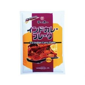 テーオー食品 【インドカレーフレーク  1kg×20×3】業務用カレー