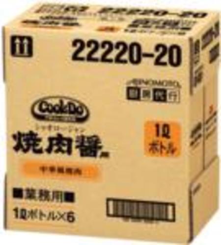 味の素 【「Cook Do」焼肉醤用1Lボトル×6】 AJINOMOTO業務用中華合わせ調味料