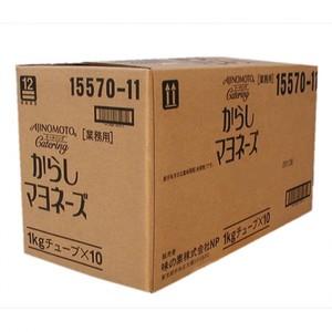 味の素 【からしマヨネーズ 1kg×10】 AJINOMOTO業務用マヨネーズ