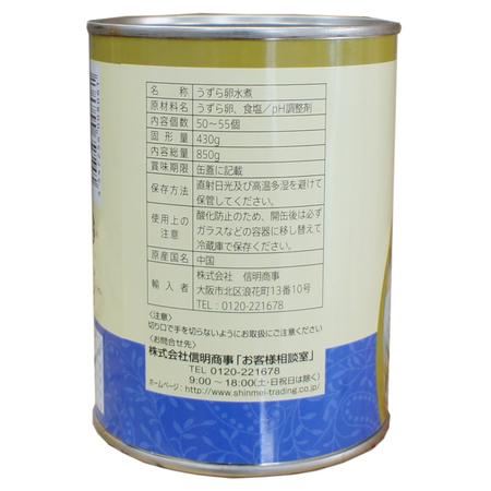 中国産【うずら卵 #2】 業務用うずら卵