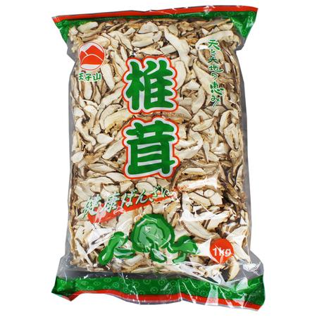 中国産【椎茸スライス 1kg】 業務用椎茸スライス