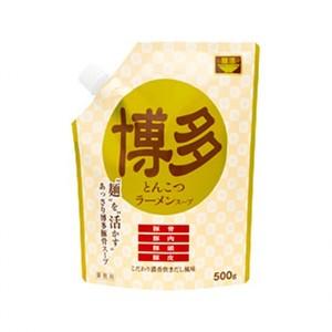 【麺活 豚骨ラーメンスープ博多 500g×10】 業務用豚骨ラーメンスープ