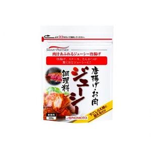 味の素【「味の素KK唐揚げ・お肉ジューシー調理料」 500g袋×10】業務用