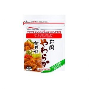 味の素【「味の素KKお肉やわらか調理料」 1㎏袋×10】 AJINOMOTO業務用食感向上剤
