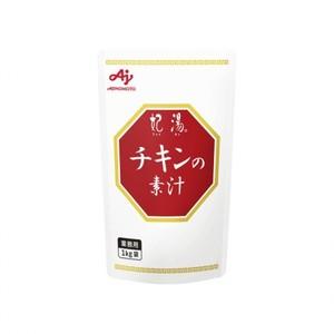 味の素【「妃湯®」チキンの素汁  1kg袋×10】 AJINOMOTO業務用ガラスープ