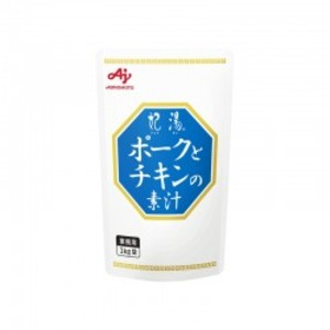 味の素【「妃湯®」ポークとチキンの素汁 1kg袋×10】 AJINOMOTO業務用ガラスープ