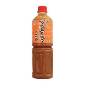 平和食品工業【万能みそ焼きのたれ 1L×6】