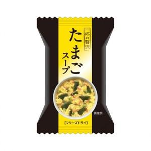 一杯の贅沢【たまごスープ 10食×10化粧箱】