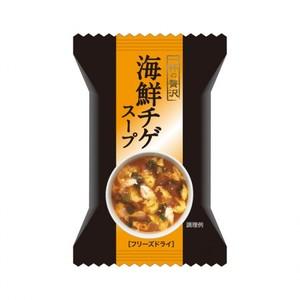 一杯の贅沢【海鮮チゲスープ 10食×10化粧箱】