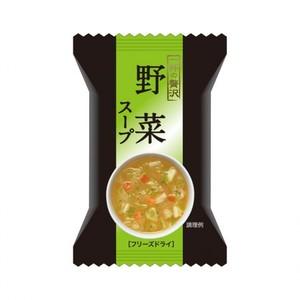 一杯の贅沢【野菜スープ 10食×10化粧箱】