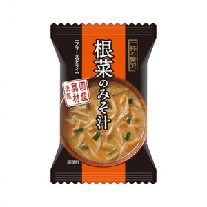 一杯の贅沢【根菜のみそ汁 8食×14化粧箱】