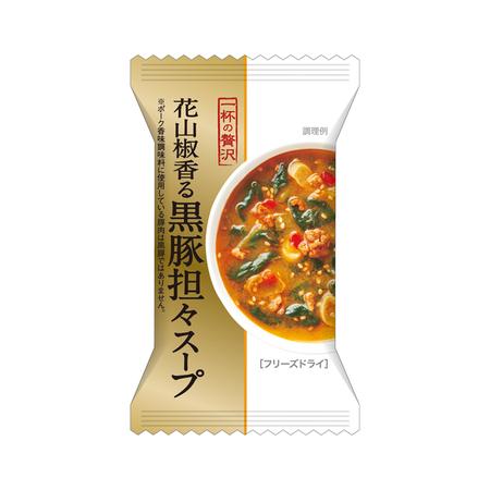 一杯の贅沢【花山椒香る黒豚担々スープ 8食×10化粧箱】こだわりの一杯