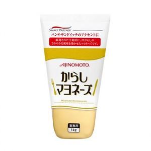味の素 【からしマヨネーズ 1kg】 AJINOMOTO業務用マヨネーズ