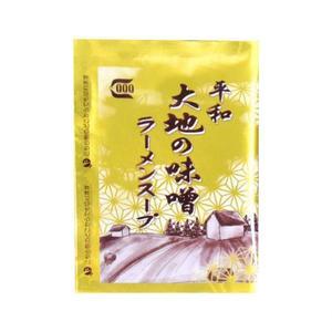 平和食品工業【平和 大地の味噌ラーメンスープ】50g×20袋×6